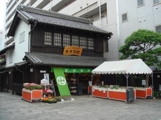 小山市まちの駅「思季彩館」のイメージ